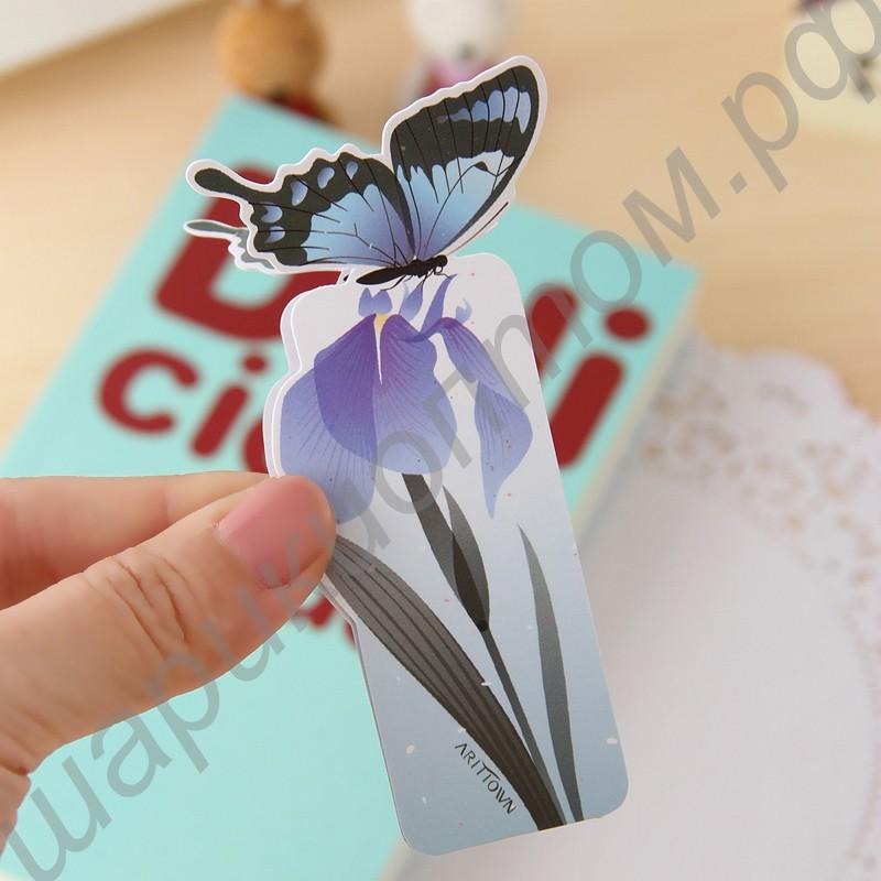 закладки для книг бабочка своими руками